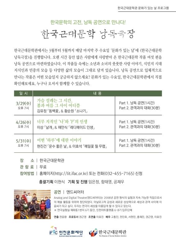 한국근대문학관-엽서(최종).pdf_page_2.jpg