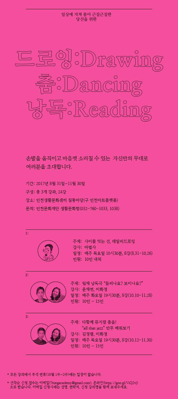 전체 홍보물(별별아카데미)_뒤.jpg