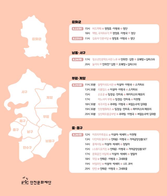크기변환_동네방네아지트위크(뒤).jpg